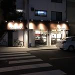 ラーメン家 あかぎ - 外観