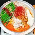 九州あかちょうちん - もつ鍋 坦々味