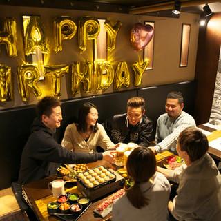 誕生日や記念日などのお祝い事に★