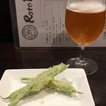 ロトブルワリー 麺や 天空 - 料理写真:上大岡ビール&インゲンの天ぷら