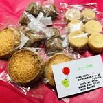 シューの樹 - 焼き菓子を数種類ある購入!!