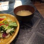 Kaneki-Tei - 味噌汁