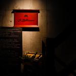 イル バッティクオーレ - 赤い看板が皆様をお出迎えいたします