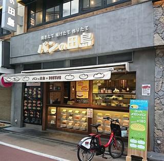パンの田島 学芸大学駅前店 - 持ち帰り専用店舗、元はドトールでしたが2階は今もドトールです