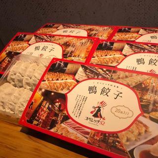 オペレッタ52名物『鴨餃子』が通販でご購入いただけます!