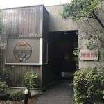 サニーサイドキッチン - 入口