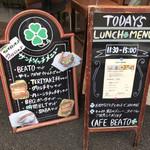 CAFE BEATO - サンドイッチやランチのメニュー看板