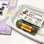 和束茶カフェ - 上香園の新茶と茶だんご三姉妹(2019.6月初旬)