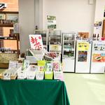 和束茶カフェ - 店内の一角(2019.6月初旬)