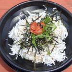 おっとっと広場 - 料理写真:しらす丼(やぶ新) 税込600円