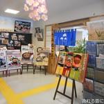 浄土ヶ浜レストハウス - 外観