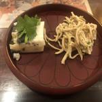 109185404 -                        お通し                       ピータン豆腐と干豆腐
