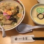 109185869 - 並盛ちゃんぽんと茶碗蒸しセット
