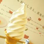 マザーズ - 料理写真:ソフトクリーム/300円
