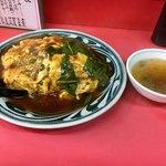安生 - 料理写真:天津飯って、こんなんやっけ!