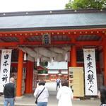 109189576 - 熊野速玉大社