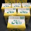 栃木乳業株式会社 - ドリンク写真: