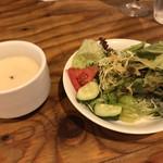 109190523 - サラダとスープ