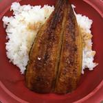 すき家 - うな丼 790円
