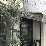 洋食ますだ - 花隈で洋食屋さんを勧めるなら、「ますだ」さんは外せませんね!(2019.6.7)