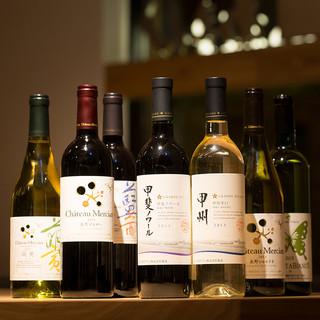 料理に合う「国産」ワインを多数ご用意しております。
