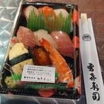 勇喜寿司 - 料理写真:
