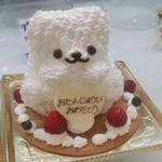 樫の樹 - 白くまちゃん 2980円(税込