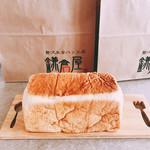 贅沢生食パン工房 鎌倉屋 -