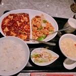 Fukumanen - 二種味わい中華セット
