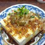 時 - 湯豆腐150円