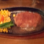 ウエストウッド - 料理写真:ハンバーグ150g