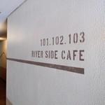 リバーサイドカフェ -