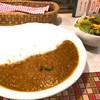 スパイスカフェ87 - 料理写真:635カレー