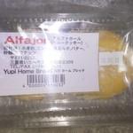 キョウダイマーケット - 料理写真:アルファホール(クッキー)