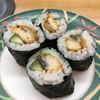すし丸 - 料理写真:うなきゅう巻き   ¥220