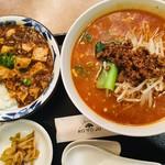 109209899 - 担担麺とミニ麻婆丼