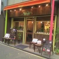 ナチュラ - フランスのカフェレストランを思わせるかわいい外観です。