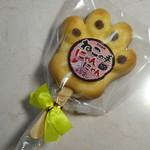 新庄の菓匠 たかはし  - 料理写真:ねこに手にゃんにゃん150円