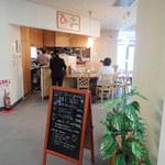 カフェ・オリーブガーデン - 仙台三越定禅寺通り館の5Fミャ。消費者センターや女性センターもあるミャ