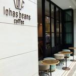 lohasbeans coffee - 外観写真:テラスのお席。