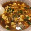 丸晶中国料理 - 料理写真:麻婆麺