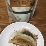 横浜飯店 - 酢胡椒おススメです。 家のスリランカ産エース胡椒とツーショット(笑)