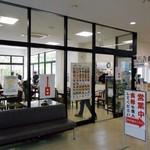 こぶし館 - 店の入り口(建物内)