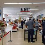 こぶし館 - 農産物・土産物販売コーナー