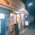大衆酒場寿海本店 - 入り口