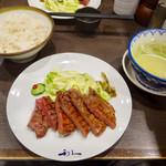 Gyutansumiyakirikyuu - 牛たん定食 税込1782円