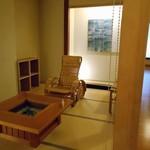 酒の宿 玉城屋 - 大浴場前の休憩スペース