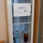 酒の宿 玉城屋 - 大浴場前に設置された冷蔵ショーケース