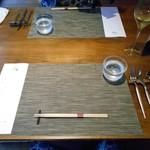 酒の宿 玉城屋 - 夕食のテーブルセッティング