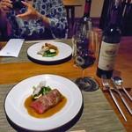 酒の宿 玉城屋 - あがの姫牛のグリル & 妻有ポークのグリル & 赤ワイン